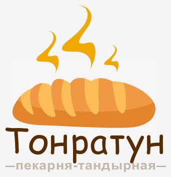 Логотип для Пекарни-Тандырной  фото f_6965d90382b8f639.png