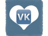 Накрутка 3000 лайков в Вконтакте