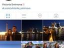 3333 подписчика или 15000 лайков в Инстаграм