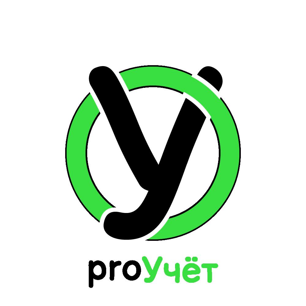 Разработка логотипа с фирменным знаком для Бухгалтерской ком фото f_2595f971c9e617cd.png