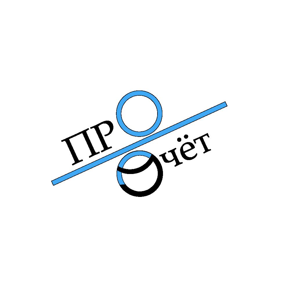 Разработка логотипа с фирменным знаком для Бухгалтерской ком фото f_3705f9ad96d815d6.png