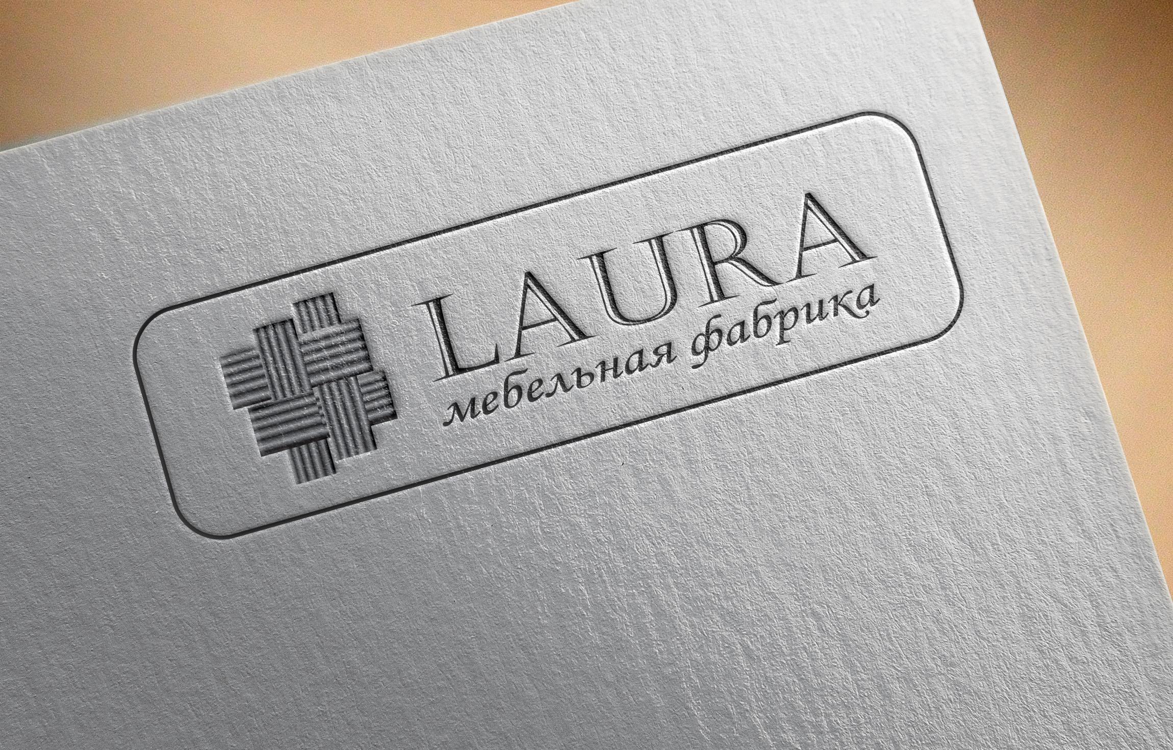 Разработать логотип для фабрики мебели фото f_12759b9899b99333.jpg