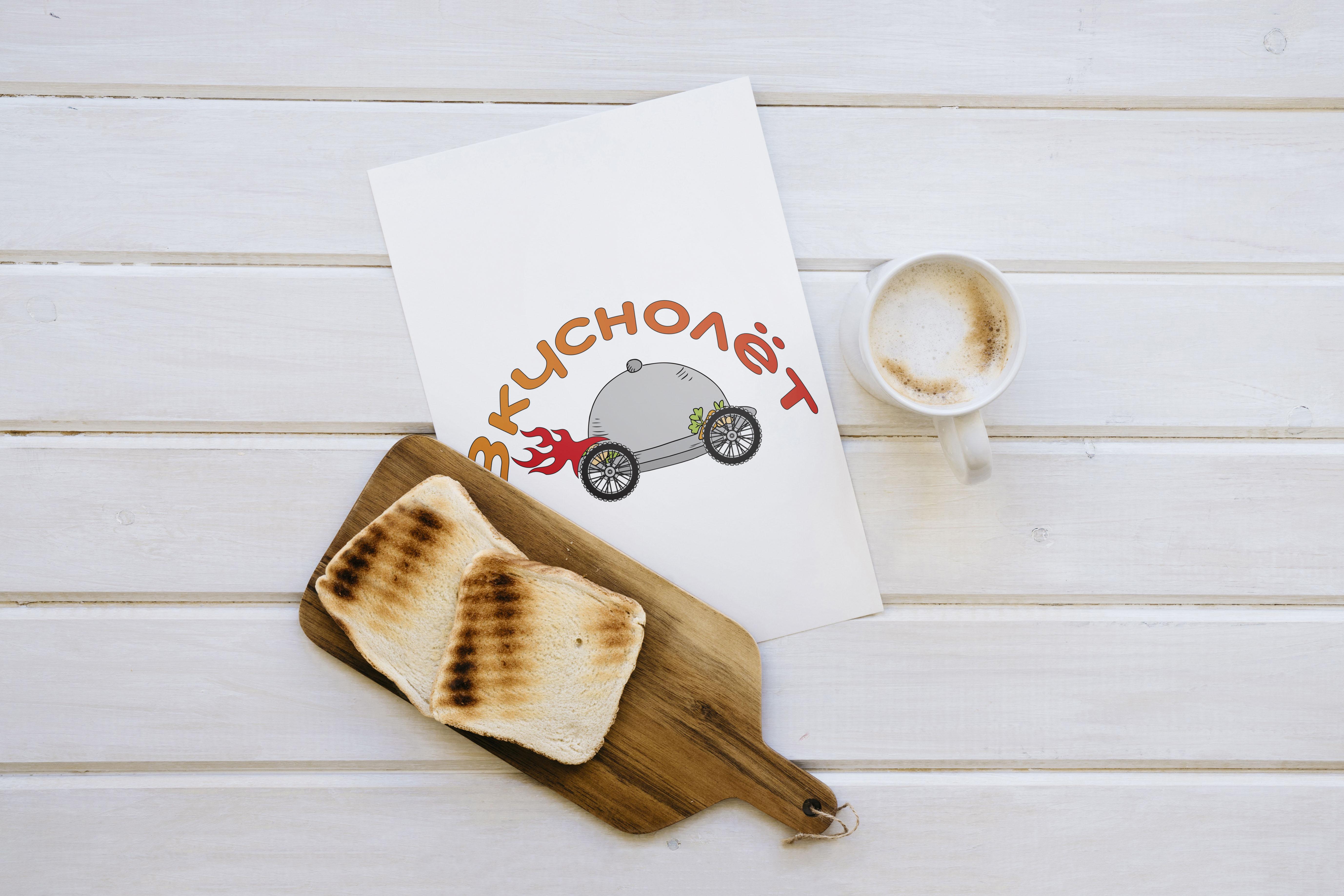 Логотип для доставки еды фото f_18259ddcec47b9a5.jpg