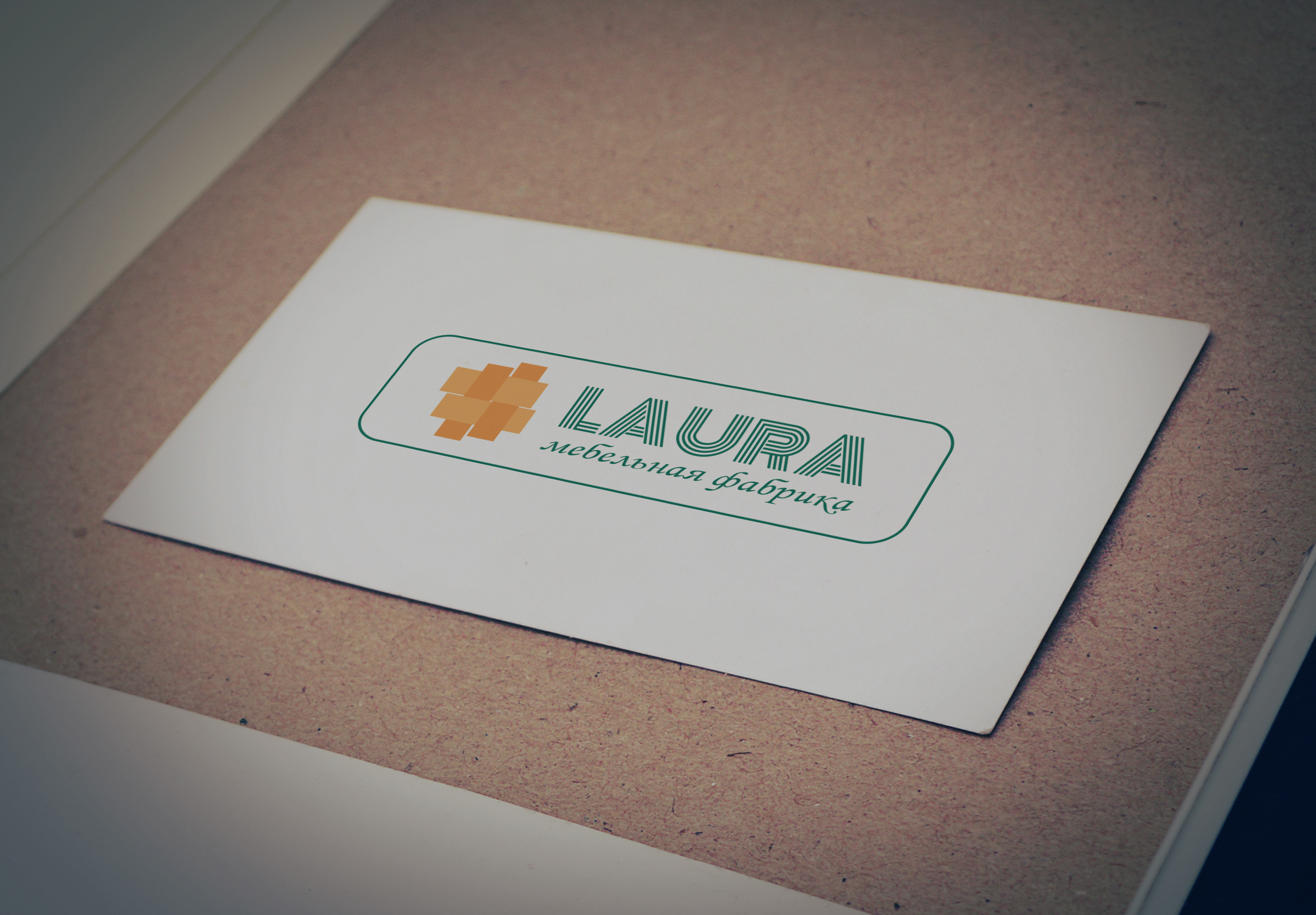 Разработать логотип для фабрики мебели фото f_53259b98a29d45a4.jpg