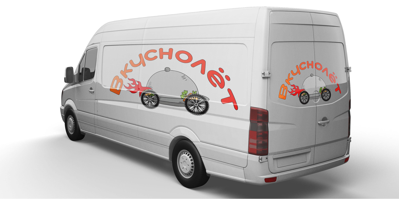 Логотип для доставки еды фото f_78259ddcee49e3e7.jpg
