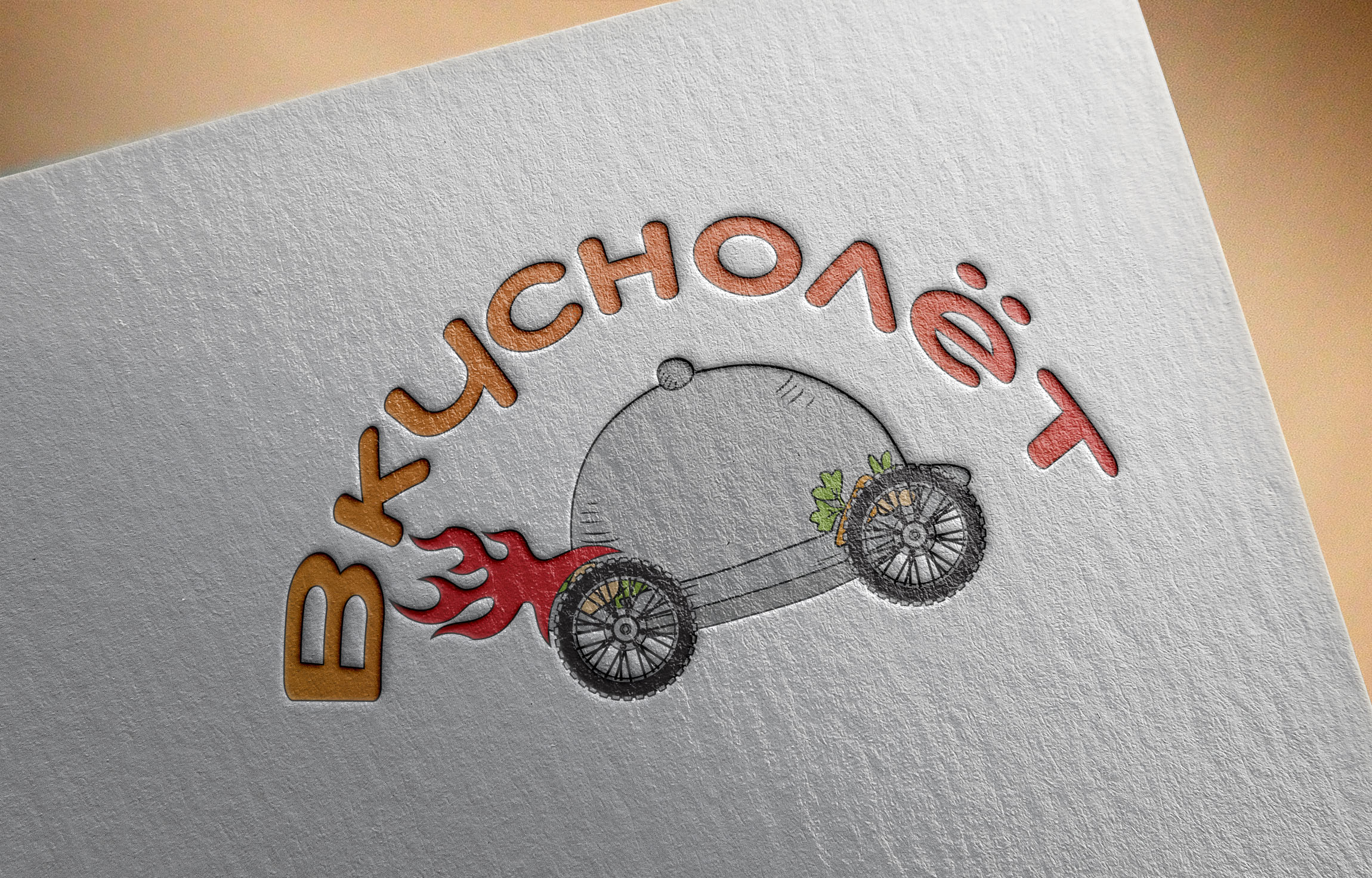 Логотип для доставки еды фото f_97159ddcedfd6c3d.jpg
