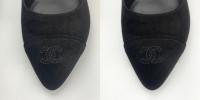 Обувная мастерская. Улучшение без обтравки 1