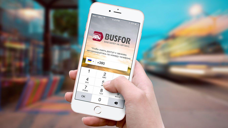 Приложение Busfor