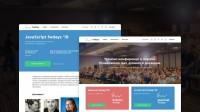 Fwdays — ИТ-конференции в Украине