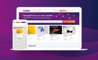 Maemo — онлайн-сервис по аренде вещей