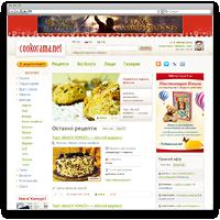 Кукорама — кулинарное сообщество /редиз.