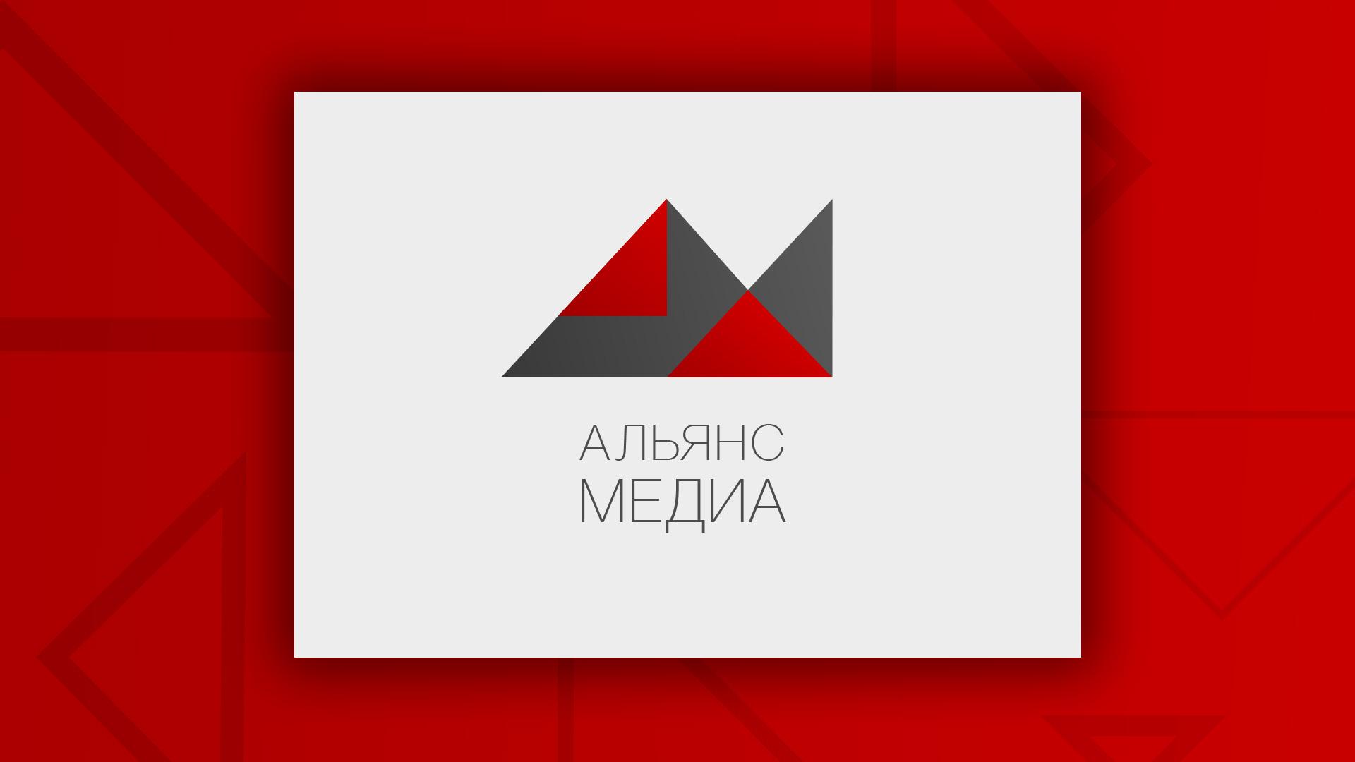 Создать логотип для компании фото f_2825ab14dcd28243.jpg