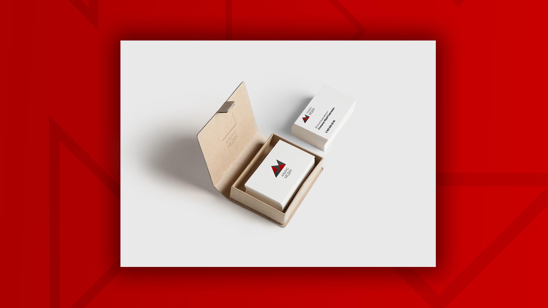 Создать логотип для компании фото f_3755ab14dc86ae6a.jpg