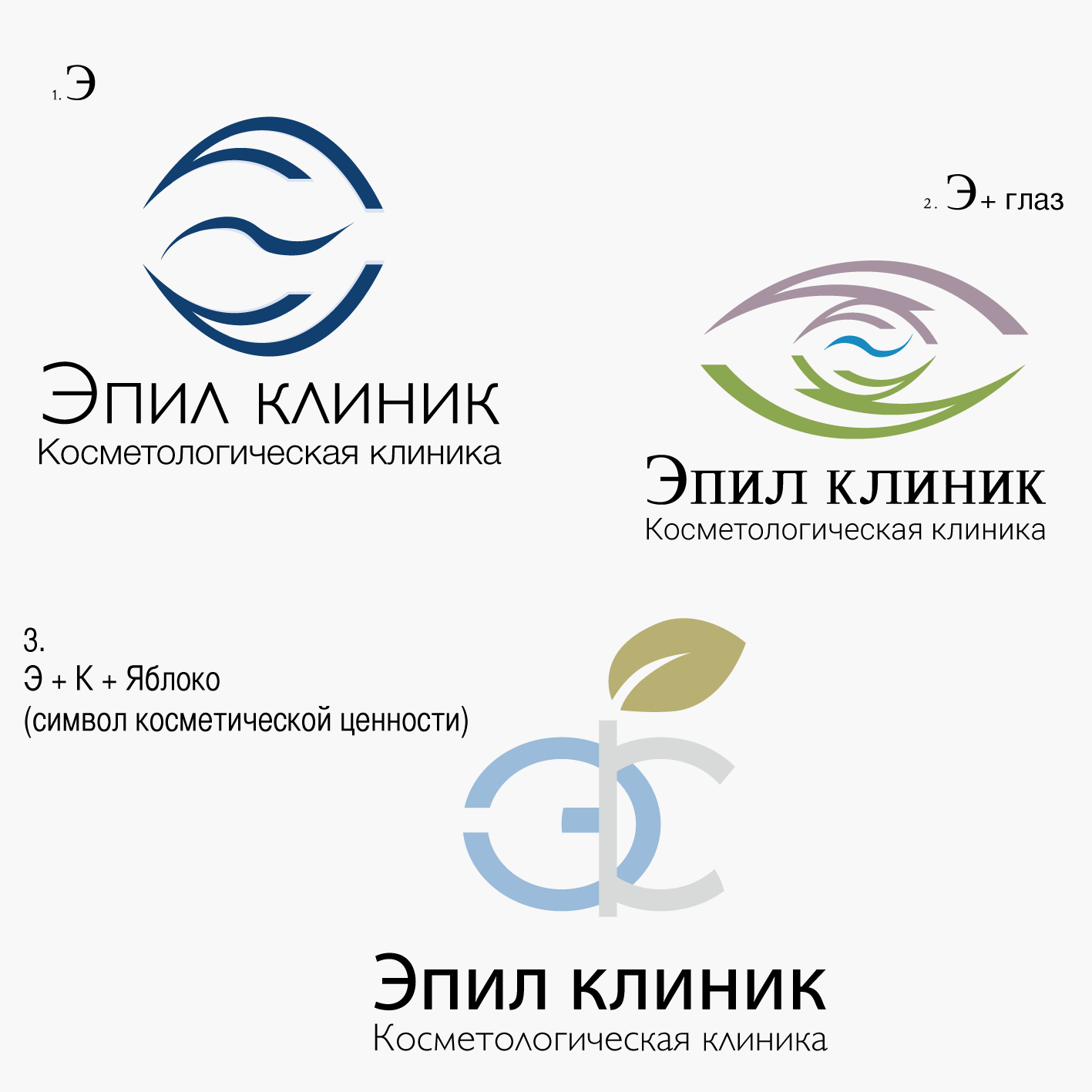 Логотип , фирменный стиль  фото f_4395e1c6e363aad4.png