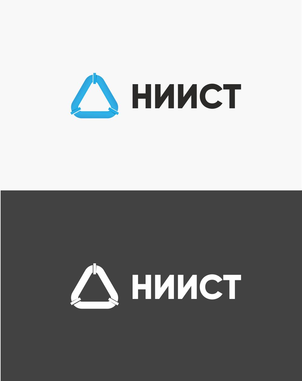 Разработка логотипа фото f_2425b9f7e07a3943.png