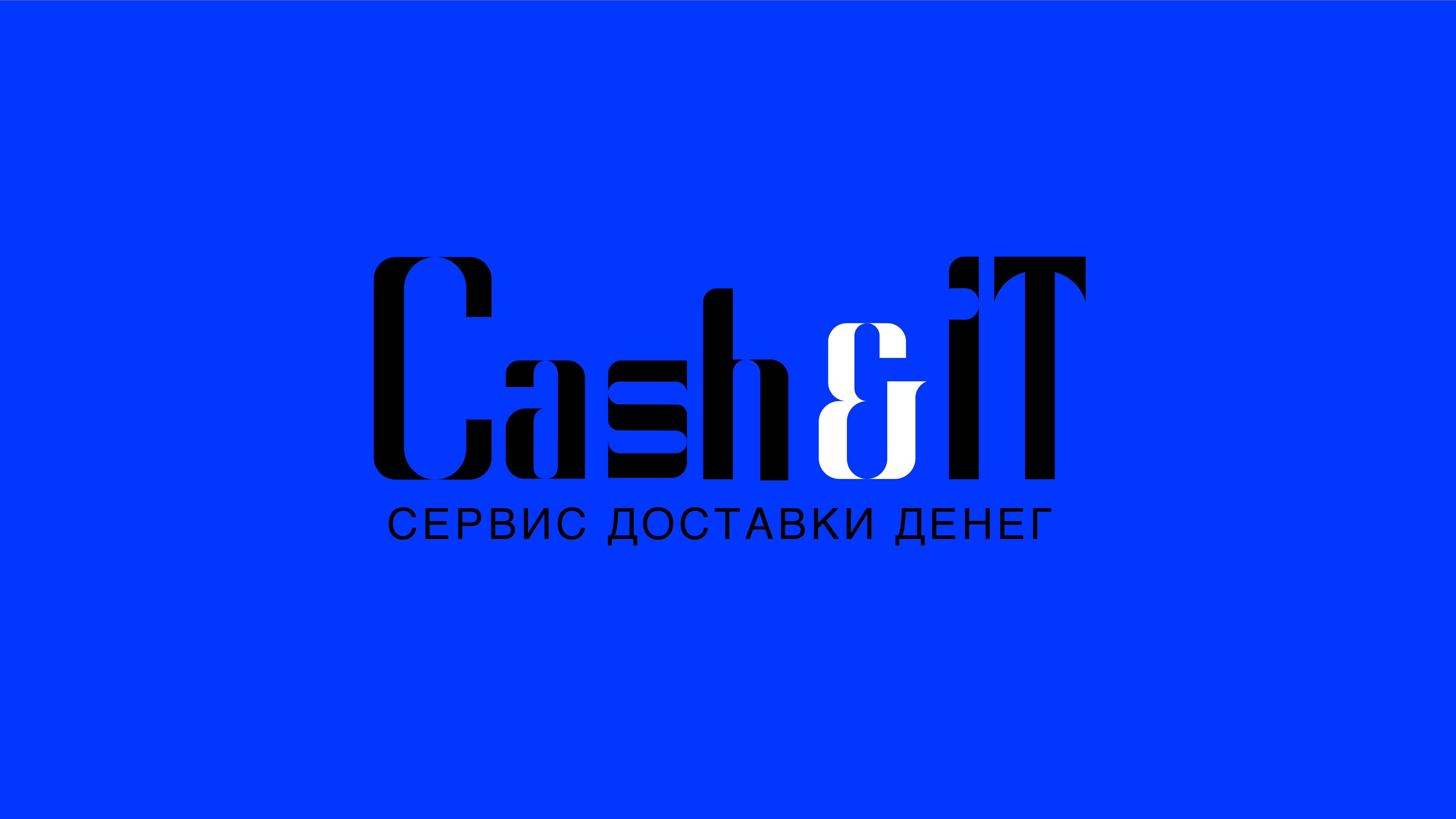 Логотип для Cash & IT - сервис доставки денег фото f_2255fda8f37c2e0e.png