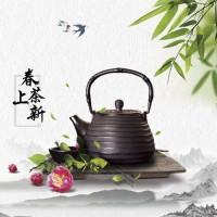 """Магазин элитного китайского чая """"Седьмая чаша"""""""