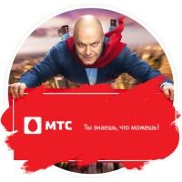 MTC - Официальный тарифный лендинг