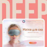 DREAMDEEP - Оригинальные маски для сна в Москве, Россия