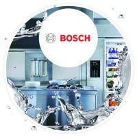 """Сервисный центр в Москве """"Bosch"""""""