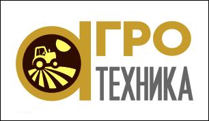 Разработка логотипа для компании Агротехника фото f_2695c0a382847a0d.jpg