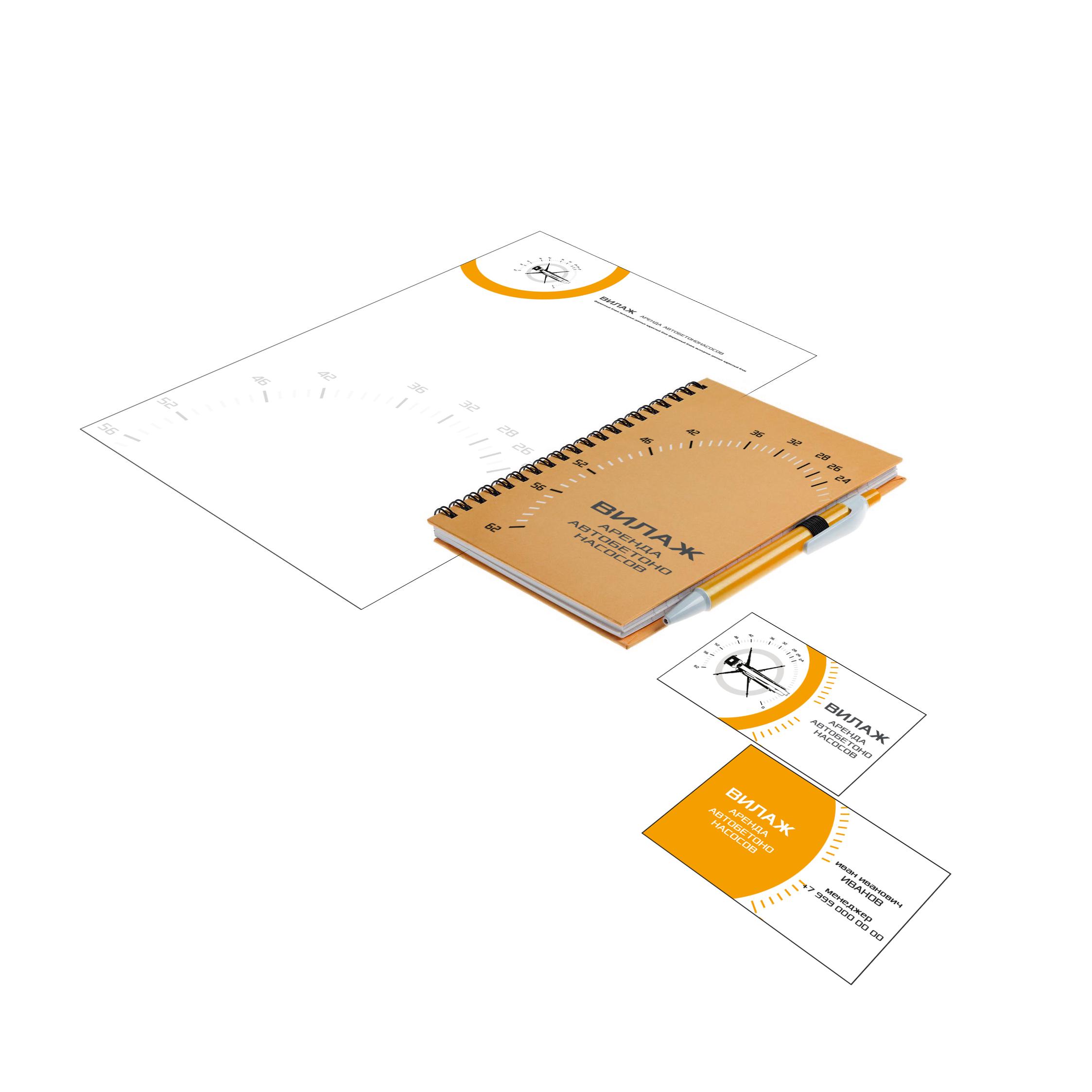 Разработать Брендбук с использованием готового логотипа фото f_0145fb6ce39a862a.jpg