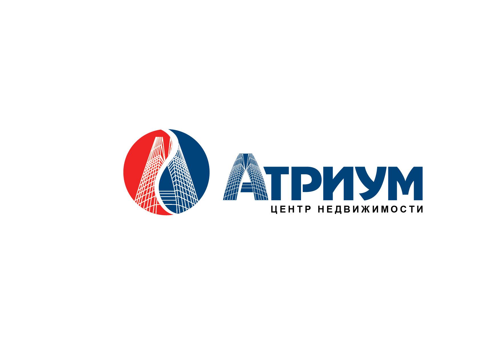 Редизайн / модернизация логотипа Центра недвижимости фото f_1355bc0b51f78f51.jpg