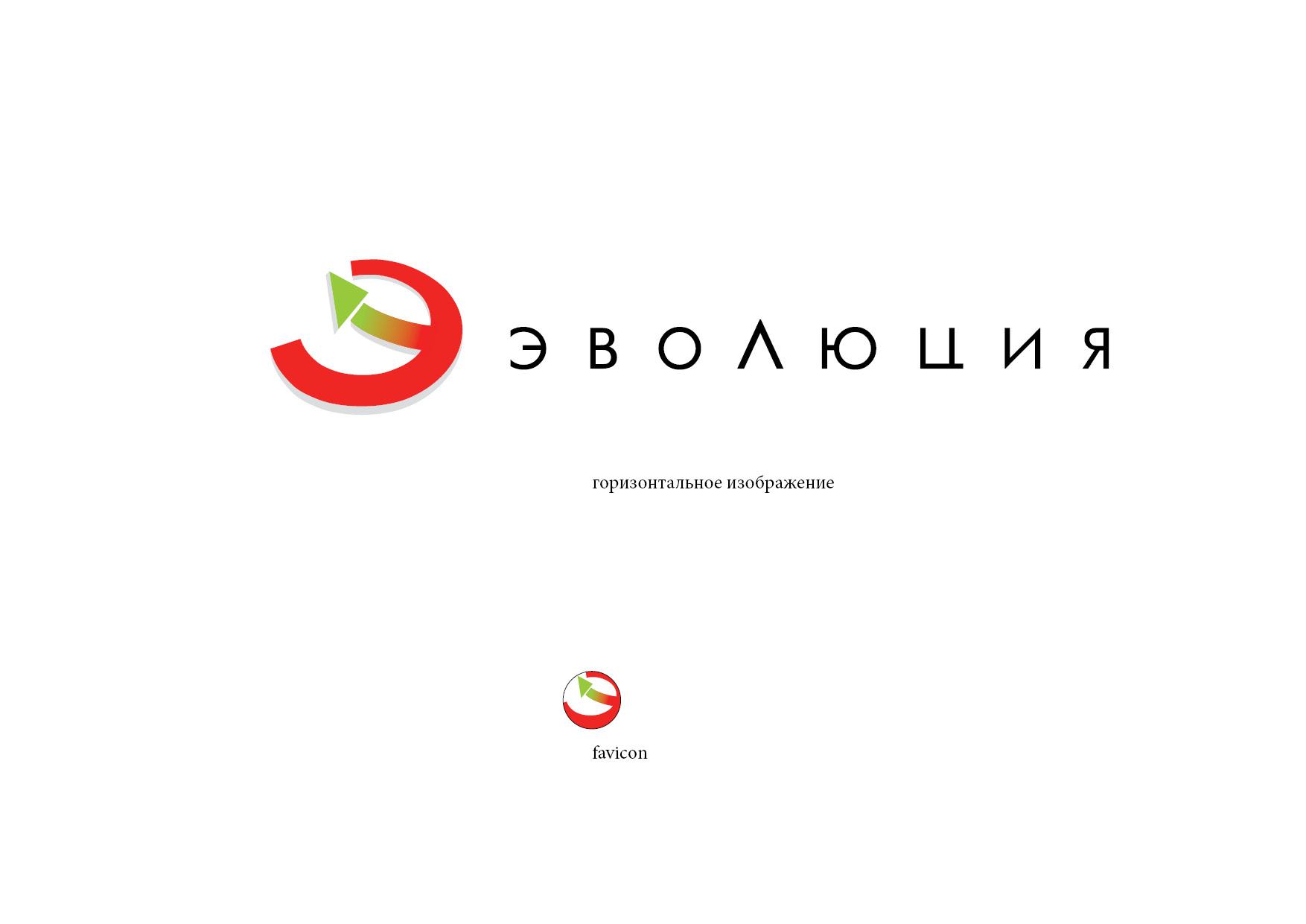 Разработать логотип для Онлайн-школы и сообщества фото f_2085bbf8785df906.jpg