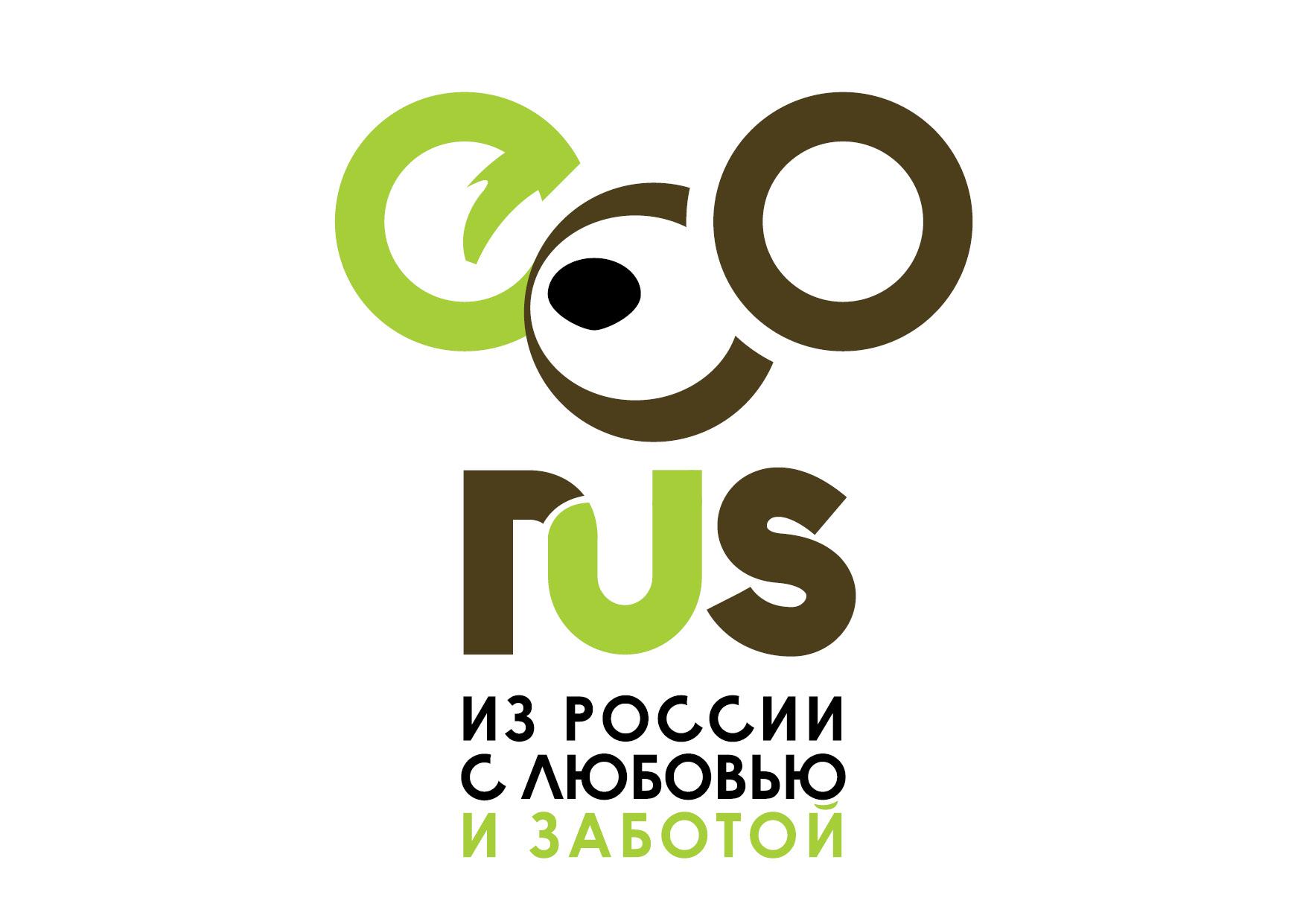 Логотип для поставщика продуктов питания из России в Китай фото f_2385eb41d06d1307.jpg