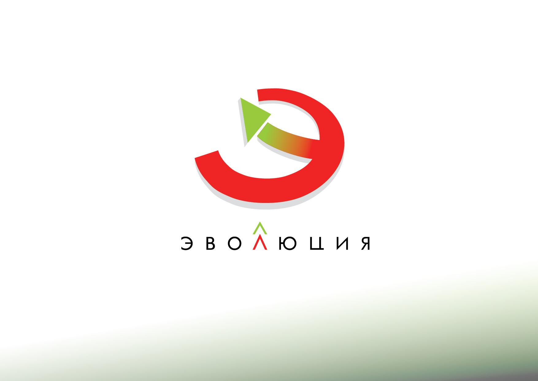 Разработать логотип для Онлайн-школы и сообщества фото f_2595bbf871227a76.jpg