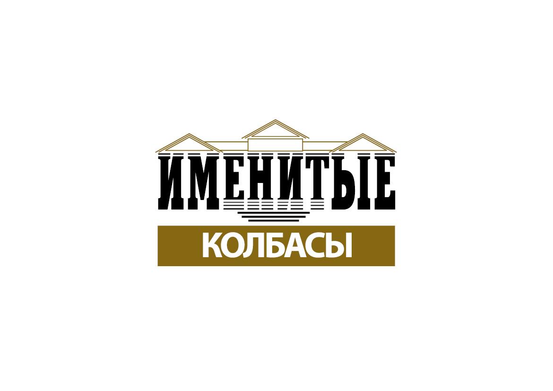 Логотип и фирменный стиль продуктов питания фото f_2685bb6ace530a42.jpg