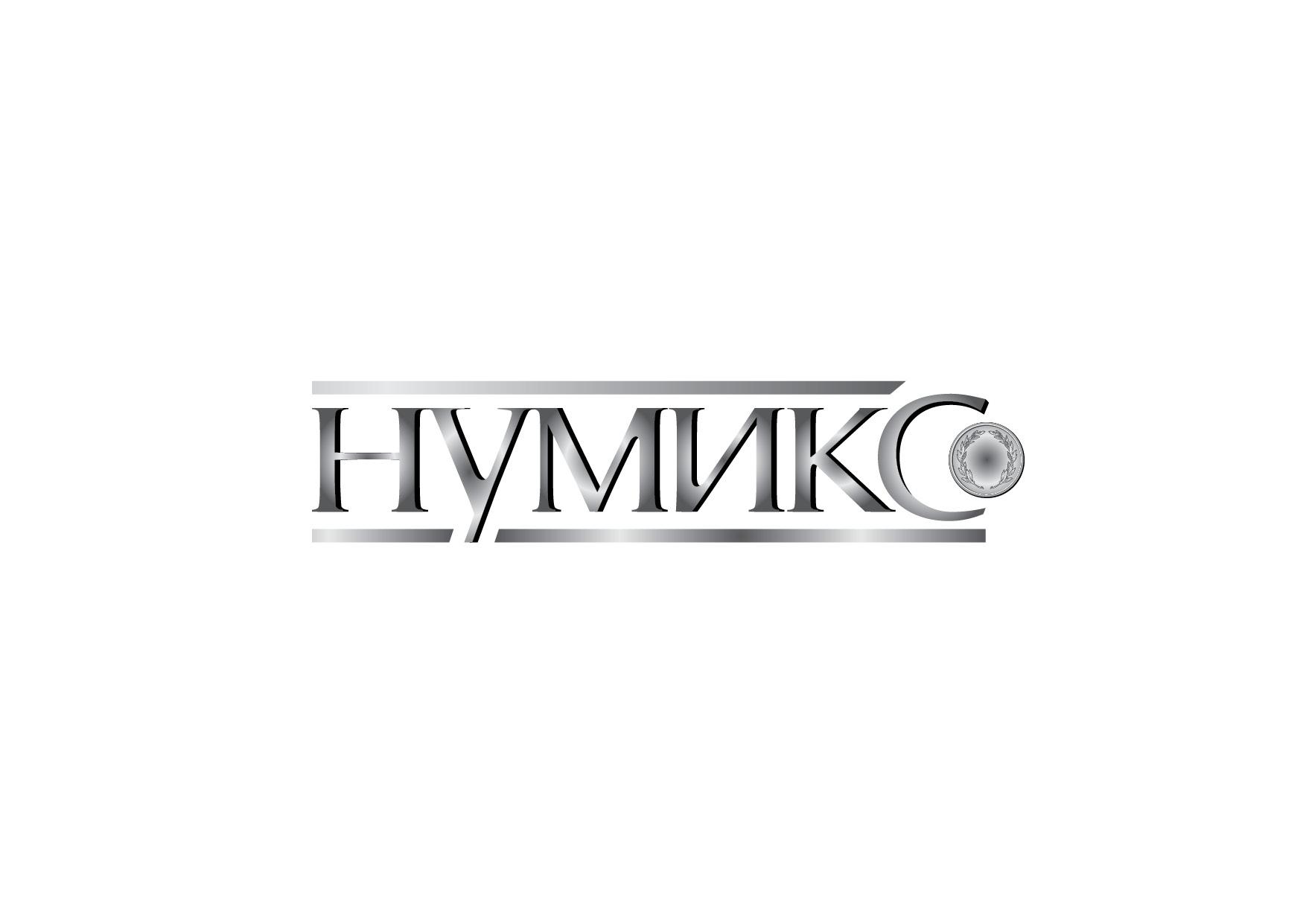 Логотип для интернет-магазина фото f_4585ec6cb2ddf1d8.jpg