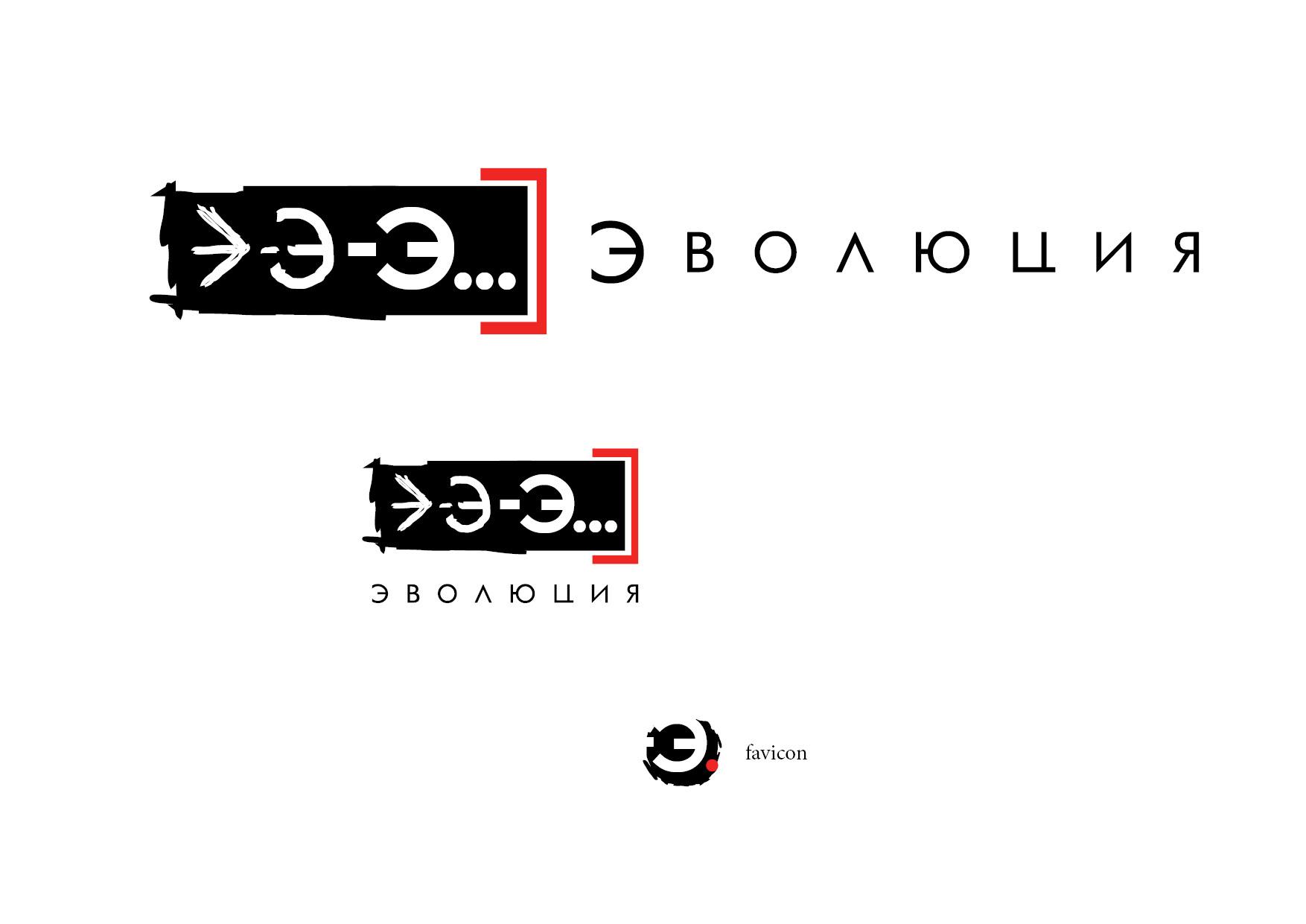 Разработать логотип для Онлайн-школы и сообщества фото f_6215bbf6376448f0.jpg