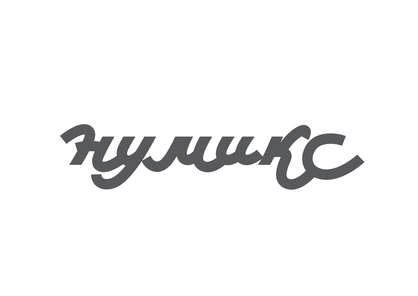 Логотип для интернет-магазина фото f_6255ec64466d1d69.jpg
