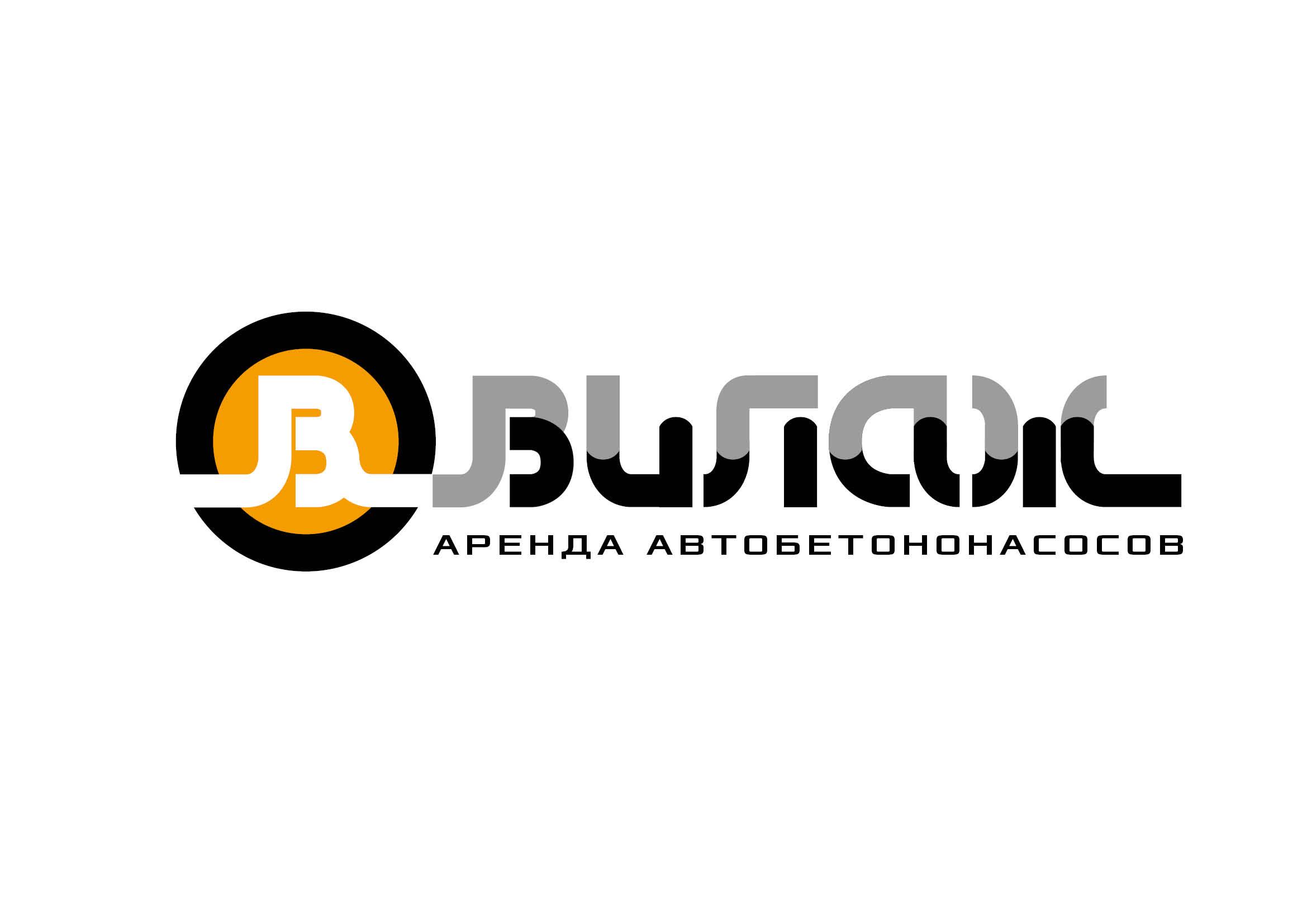 Разработать Брендбук с использованием готового логотипа фото f_6365fb7215f82849.jpg