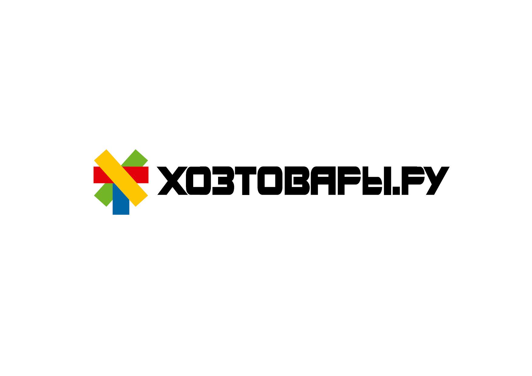 Разработка логотипа для оптового интернет-магазина «Хозтовары.ру» фото f_764606f5bbaac830.jpg