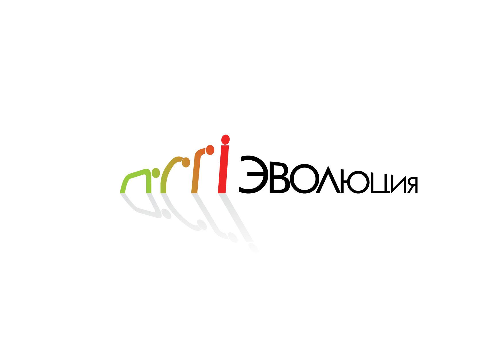 Разработать логотип для Онлайн-школы и сообщества фото f_9535bc0ed7b4e5f8.jpg