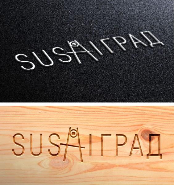 Логотип для компании по реализации упаковки из гофрокартона фото f_0155cdaba39054c1.jpg