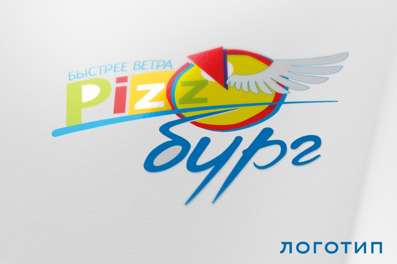 Логотип для компании по реализации упаковки из гофрокартона фото f_7825cdaba40149dc.jpg