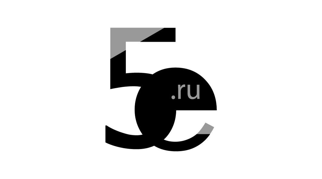 Нарисовать логотип для группы компаний  фото f_0775cdc462f877fe.jpg