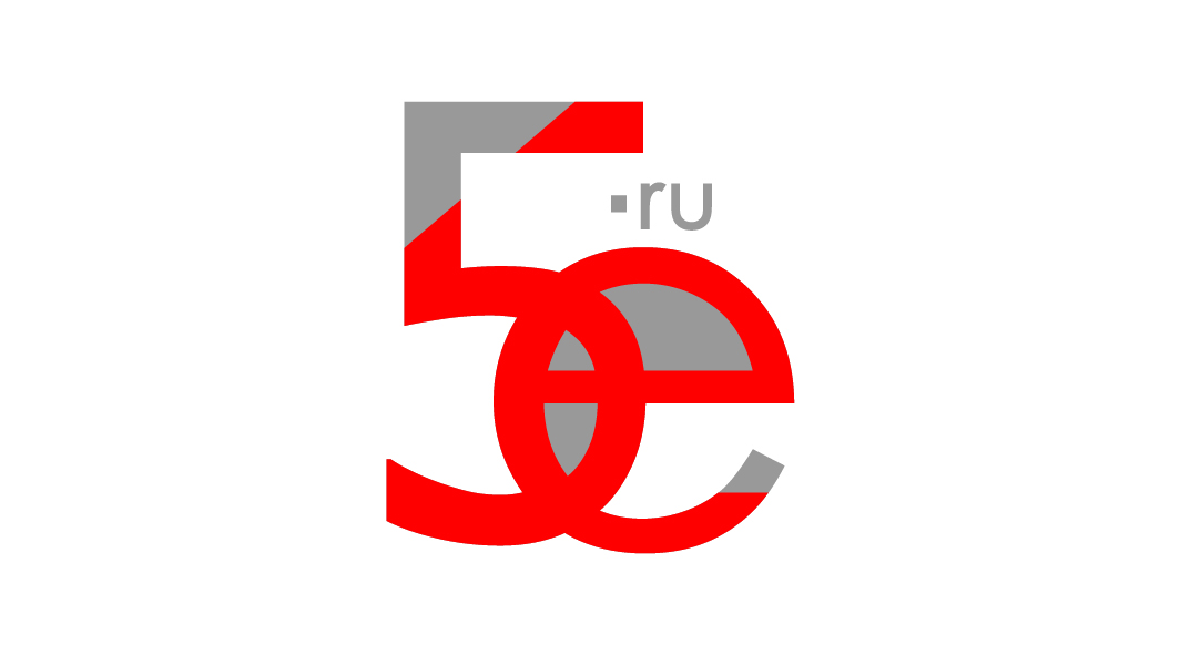 Нарисовать логотип для группы компаний  фото f_1725cdc07b247a87.jpg