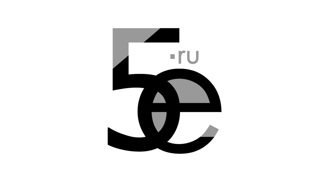 Нарисовать логотип для группы компаний  фото f_4705cdc18aa764c9.jpg