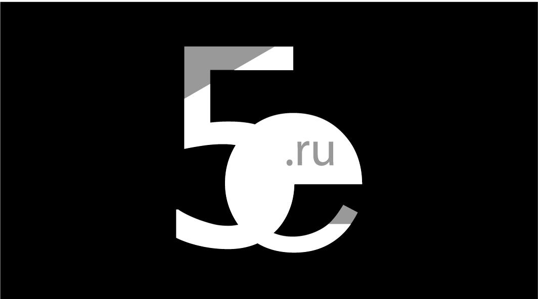 Нарисовать логотип для группы компаний  фото f_7155cdc462a3ba3a.jpg