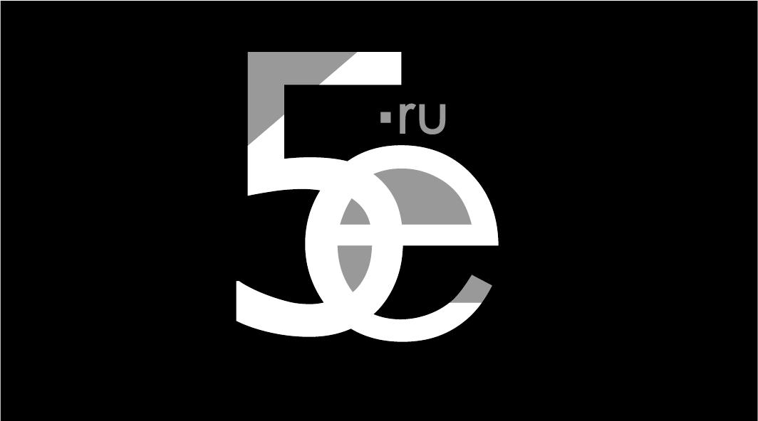 Нарисовать логотип для группы компаний  фото f_7965cdc18af31efd.jpg