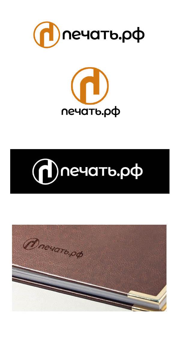 Логотип для веб-сервиса интерьерной печати и оперативной пол фото f_0505d29a475c4fa6.jpg