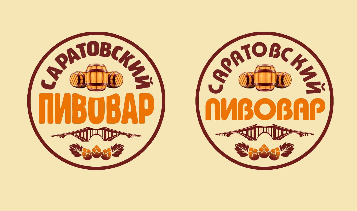 Разработка логотипа для частной пивоварни фото f_0655d7b583aa4391.jpg
