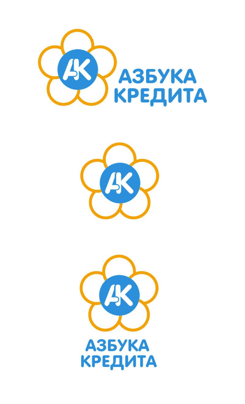 Разработать логотип для финансовой компании фото f_0925de8377e98777.jpg