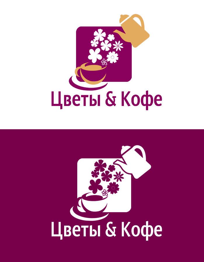 Логотип для ЦВЕТОКОД  фото f_1185d0280579b66c.jpg