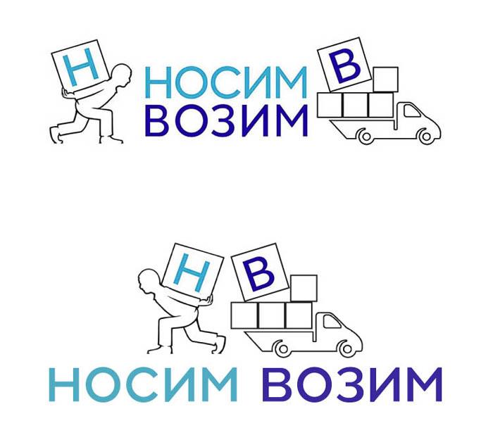Логотип компании по перевозкам НосимВозим фото f_1275cf6f335a538c.jpg