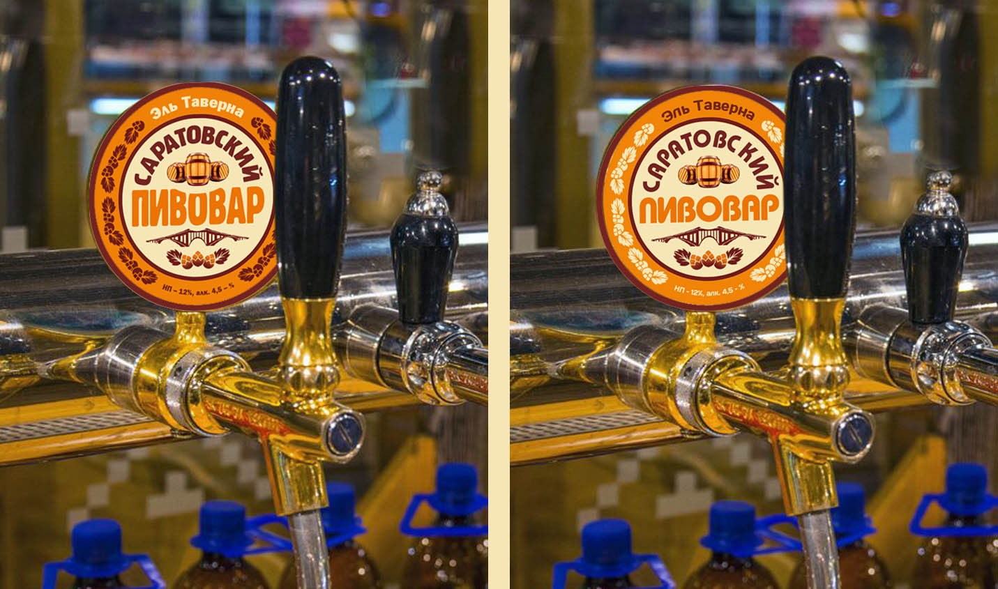 Разработка логотипа для частной пивоварни фото f_1285d7b583f5699b.jpg